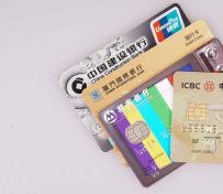 欠信用卡贷款还不起了怎么办?