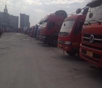 南宁到重庆的整车货运物流专线