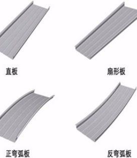 高立边铝镁锰金属屋面