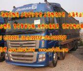 承接全国各地运输业务,整车零担,长途搬家,行李托运