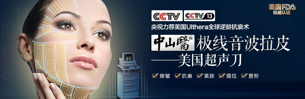 广州最好的三甲整容医院有哪些?