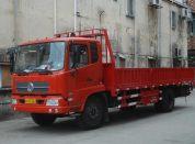 上海至扬中货物运输公司直达品牌搬家