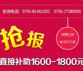 深圳大学-销售管理本科