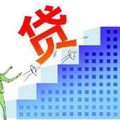 信贷商业服务