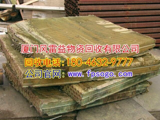 灌口机电设备回收-回收电话:18046329777