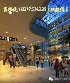 杭州大厦·大都汇城市生活广场 商铺出售