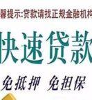 广州房产抵押贷款13265045098
