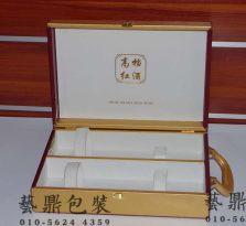 北京红酒包装盒,北京高档红酒包装盒设计生产打样制作