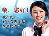 欢迎访问【☆】南京光芒油烟机售后服务电话各点网站售