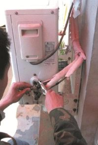 空调维修空调安装移机空调不制冷维修空调加液空调回收