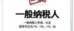 北京代理记账一般多少钱一年?