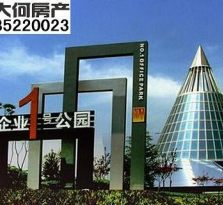 高新 企业一号公园3000平独栋办公楼