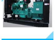 30KW康明斯柴油发电机组工厂直销价格