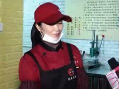上海脆皮烧饼加盟店