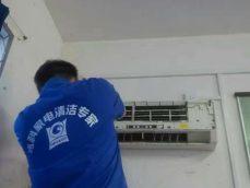 家电清洗专业空调清洗公司分部