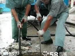 全沈阳抽污水,抽化粪池,污水池清理,高压清洗管道,社区优惠