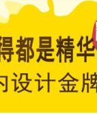 上海权威室内设计培训学校