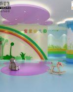 两路宝童幼儿园装修