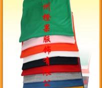 郑州文化衫