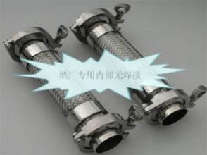 钢厂专用金属软管