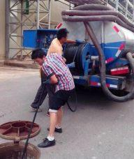 北京朝阳区管道疏通