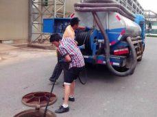 广州黄埔东区管道疏通 东区疏通管道 清理化粪池 污水池
