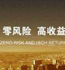 广州个人贷款机构通过丰富个贷品种来满足市民