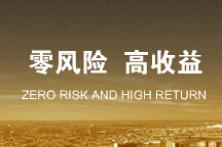 广州私人无抵押信用贷款