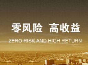 广州私人信用贷款