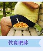专业拔罐减肥 签约减肥不反弹