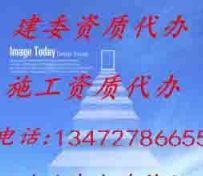 代理上海各区施工劳务企业资质