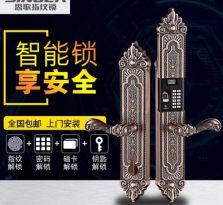 门锁怎么选—门锁的选购方式介绍