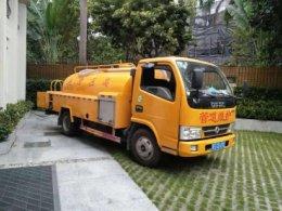 天津污水处理 污泥处理 清洗管道 抽粪