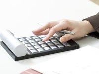 天津代理记账一般要多少钱一个月