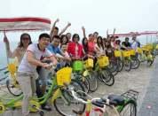 杨梅坑环海单车