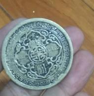 澳门半岛什么地方可以回收钱币