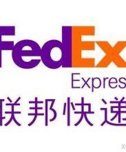 北京联邦国际快递开通全新航线连接中国和越南