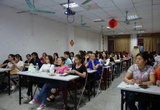 广东女子职业学院