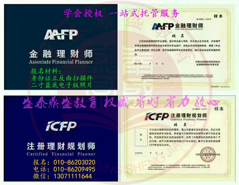 甘南藏族自治州安全评价师,保育员育婴员中高级资格证报名考试培