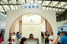 2018年上海浦东美博会