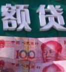 广州应急担保贷款|广州优车贷快速贷款|广州汽车贷款