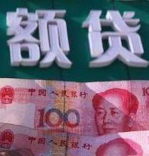 广州个人|私人贷款|应急快速贷款