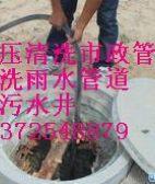 乔司社区,学校,餐厅下水管道高压清洗服务