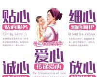 用人单位如何选择合格的育婴师