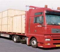 宁波零担运输物流公司