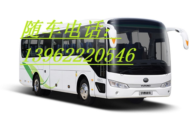 欢迎乘坐靖江→东莞长途大巴13962220546客运指南-