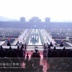 广州番禺区三维动画企业宣传片拍摄制作设计公司