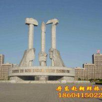 刚从朝鲜一日游回来,大家有什么想问的?朝鲜旅游攻略