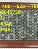 锗石沙发垫0.5*1.2米玉石 托玛琳石沙发垫