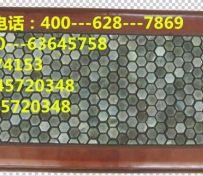 锗石沙发垫0.5*1.2米